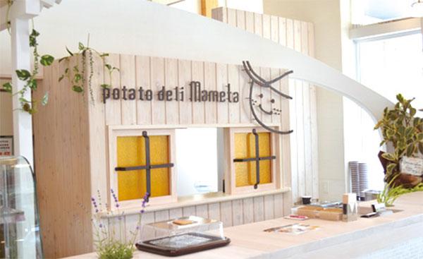 高橋農園potato deli mameta 内装写真