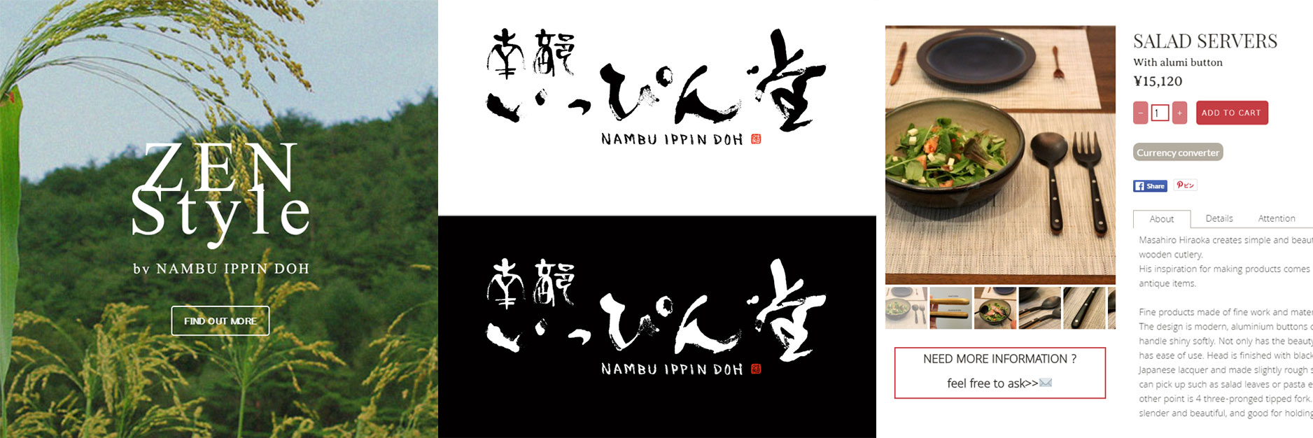 NAMABU IPPIN DOH WEBSITE IMAGES
